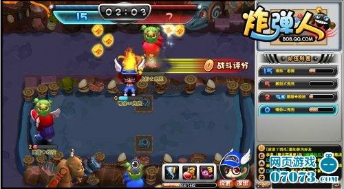 炸弹人竞技赛游戏截图2