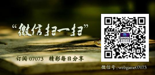 07073官方微信