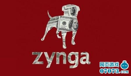 Zynga第一季度净利400万美元 同比扭亏为盈