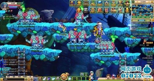 海贼世界游戏截图6
