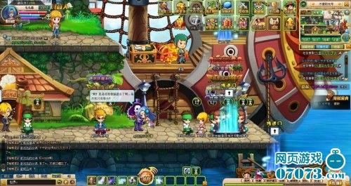 海贼世界游戏截图7