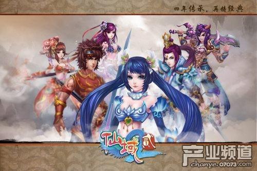 传甄嬛传配音加盟《仙域2》游戏异业推广