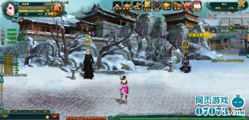 武修美人精彩游戏截图2
