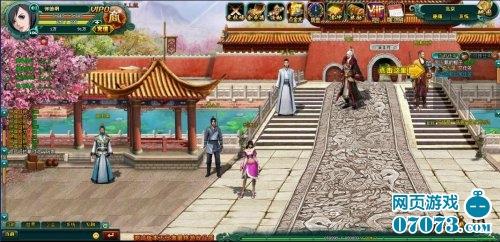 武修美人精彩游戏截图3
