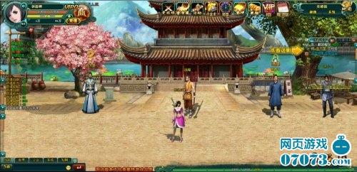 武修美人精彩游戏截图4