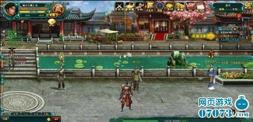 武修美人精彩游戏截图7