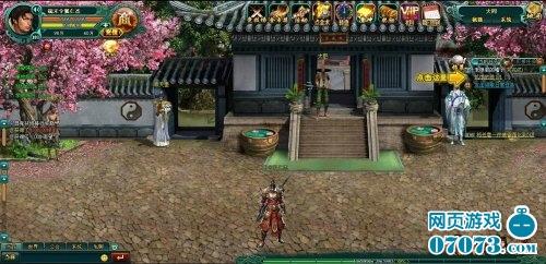 武修美人精彩游戏截图10