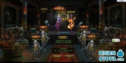 魔境游戏截图1