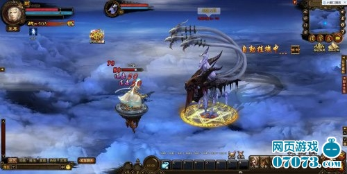 魔境游戏截图5
