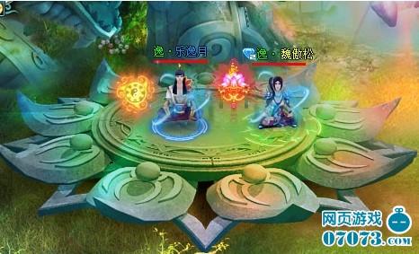 斩仙精彩游戏截图2