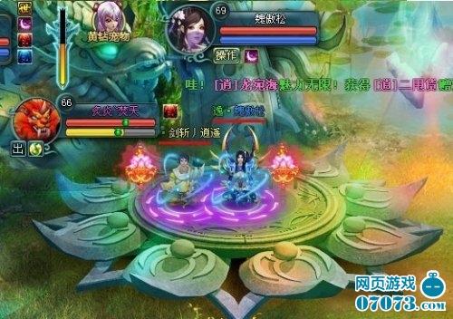 斩仙精彩游戏截图3