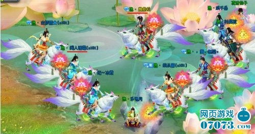 斩仙精彩游戏截图5