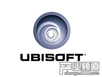 传UBI将其中国上海页游研发线裁员