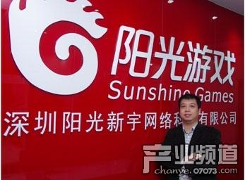 传统行业阳光集团投资亿元闯游戏圈