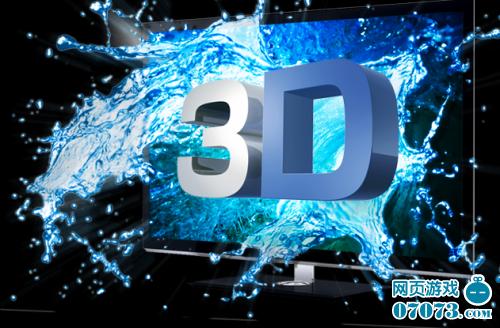 3D页游发展迅速 占领市场尚需时日