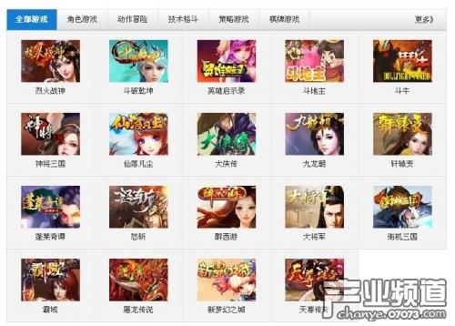 三网融合成趋势 香港卫视也瞄准联运游戏