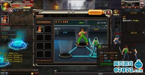 超级英雄游戏截图1
