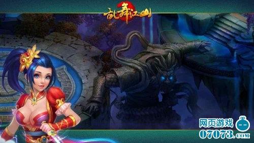 乱舞江山游戏截图3