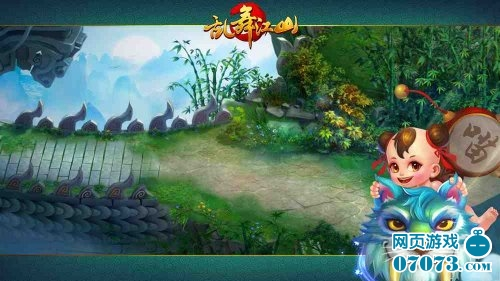 乱舞江山游戏截图5