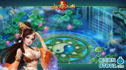 乱舞江山游戏截图7