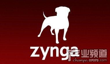 Zynga高管纷纷逃离:COO和CTO均已离职