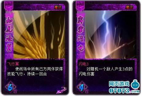 魔法卡片��.#yc�_末日之刃魔法卡片大全