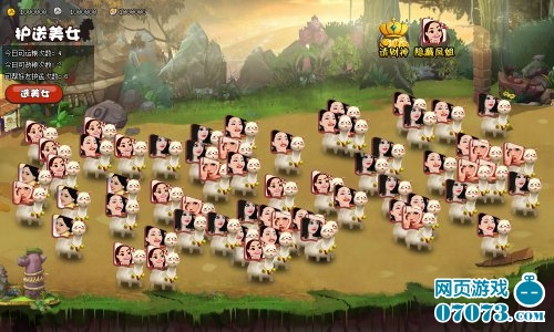 永恒大陆游戏截图5