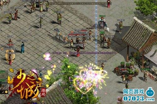 沙之城主游戏截图五