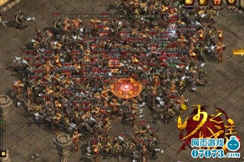 沙之城主游戏截图七