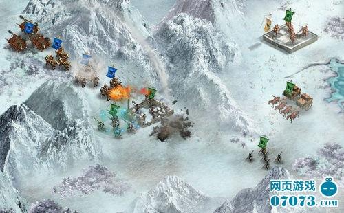 三国战游戏截图2