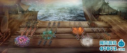 三国战游戏截图4