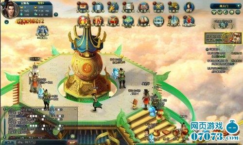 天宫传说游戏截图2