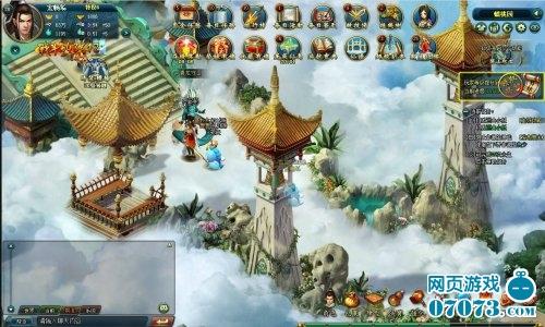 天宫传说游戏截图3