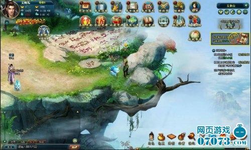 天宫传说游戏截图4