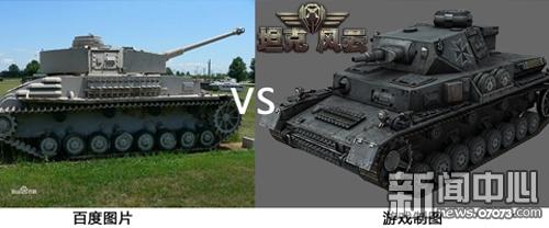 坦克来袭军迷醒目《坦克风云》战车赏析