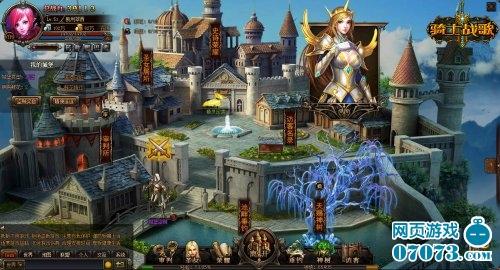 骑士战歌游戏截图2