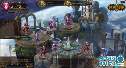 骑士战歌游戏截图3