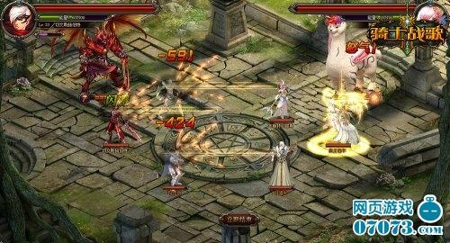 骑士战歌游戏截图5