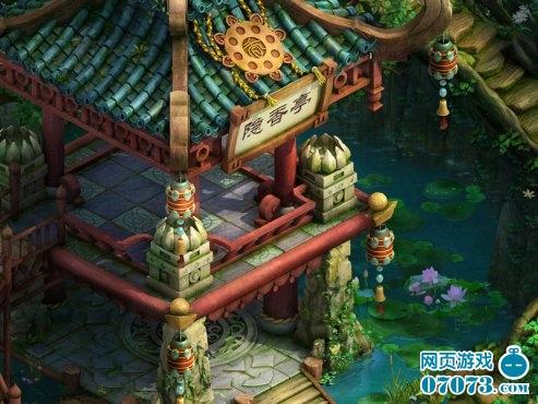 仙魂精彩游戏截图8