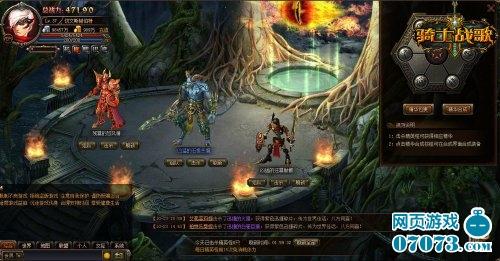 骑士战歌游戏原画2