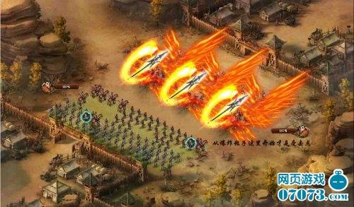 三国魂游戏战斗截图2