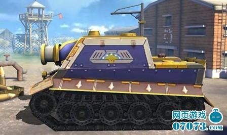坦克英雄突击虎坦克游戏截图5