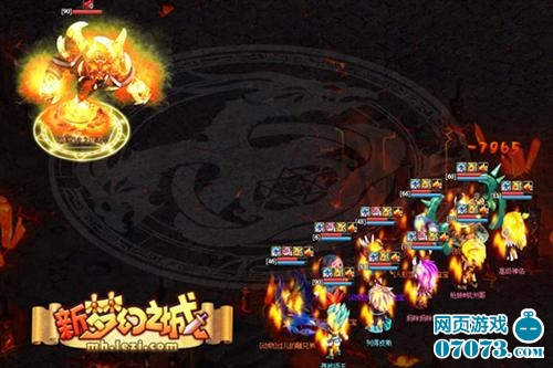 新梦幻之城游戏截图九