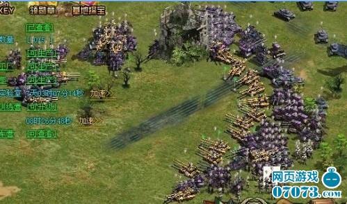 红警大战游戏截图