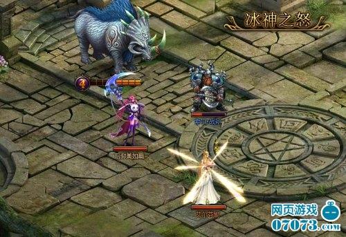 骑士战歌游戏截图
