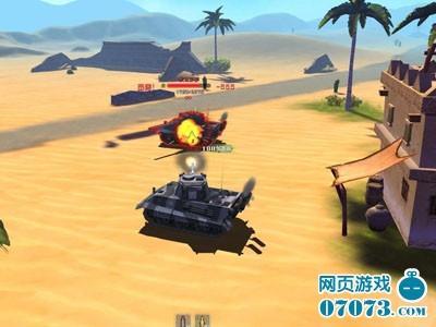 坦克英雄游戏截图二