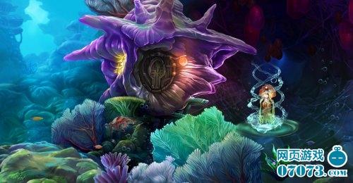 海王游戏截图4