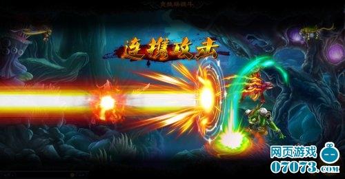 海王游戏截图5