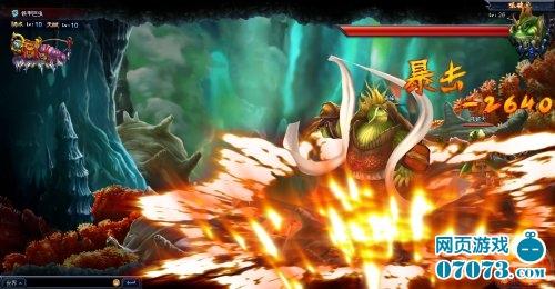 海王游戏截图6
