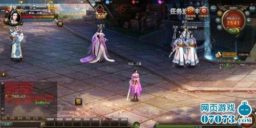 神武三国游戏截图2